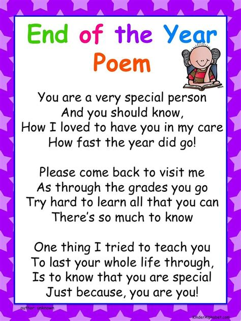 kindergarten activities end of the year end of the year activities free end of the year poem