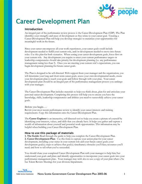 career progression plan template