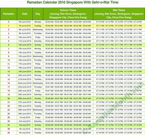 ramadan 2018 calendar ramadan 2018 singapore muis puasae