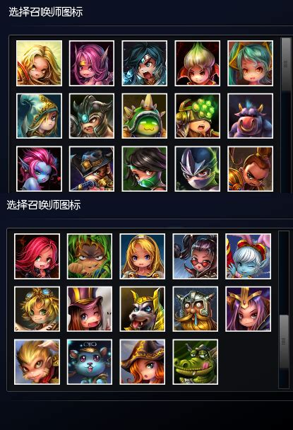 new year league of legends summoner icons gimme those summoner icons i want my icon