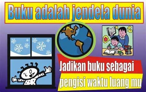 Poster Pajangan Dinding Tipografi Kata Mutiara K 66 Dekorasi Unik 1 Kumpulan Slogan Dan Kata Mutiara Motivasi Pajangan Di