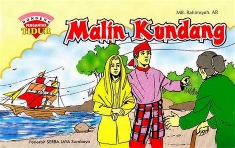 film kisah nyata malin kundang cerita rakyat indonesia malin kundang lengkap kata kata