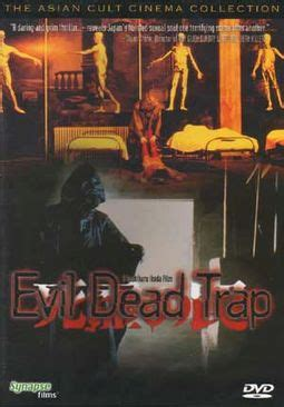 film evil dead trap evil dead trap dvd 1988 starring miyuki ono directed by