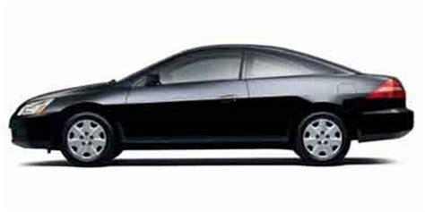 2004 honda accord wheel and rim size iseecars.com