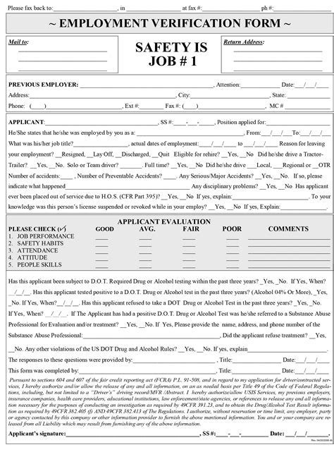 new employment verification letter template how to format a