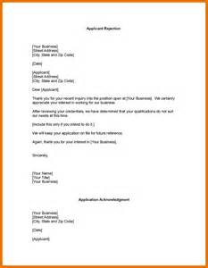 unsolicited cover letter template cover letter unsolicited sample of unsolicited application letter pdf cover