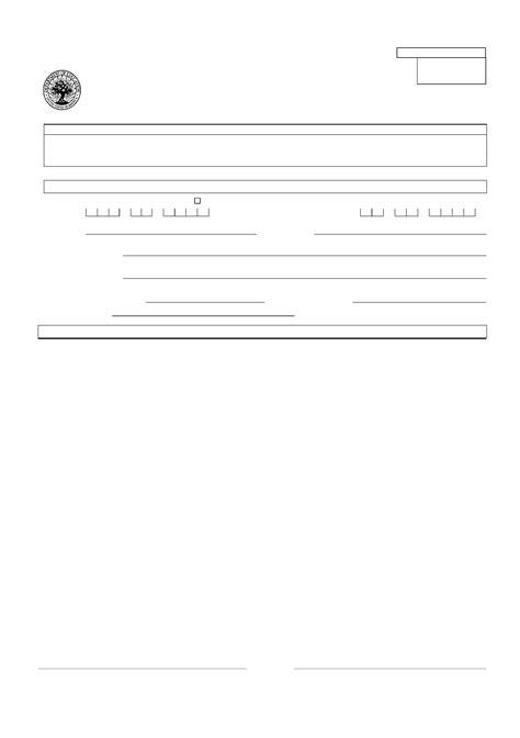 service loan forgiveness form service loan forgiveness sle form edit fill