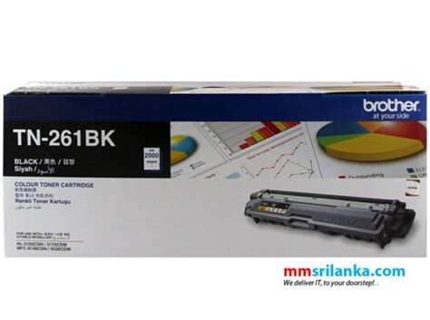 Toner Tn 261 tn 261 black toner cartridge