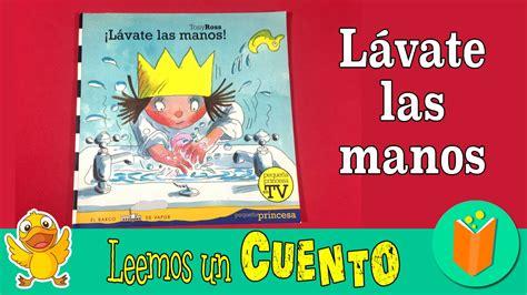 libro las oscuras manos del peque 209 a princesa 161 l 225 vate las manos cuentos infantiles en espa 241 ol youtube