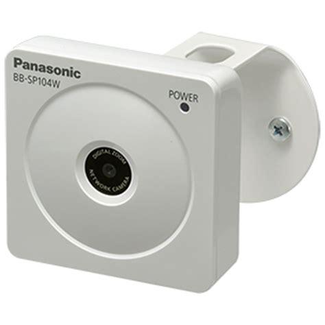 防犯カメラ bb sw175a hdネットワークカメラ パナソニック 監視カメラ