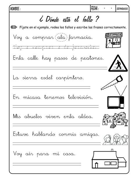 actividades lectoescritura para imprimir actividades para preescolar lectoescritura imagui