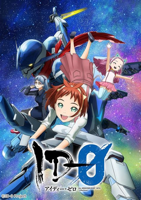 Id 0 Anime by Id 0 Anime Series Launches Onto Netflix This October