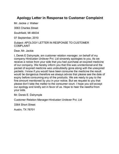 Apology Letter To Guest Complaint Apology Letter In Response To Customer Complaint Sle Free