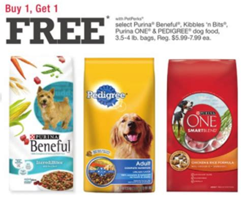 dog food coupons for walmart walmart possible free free purina dog food after petsmart