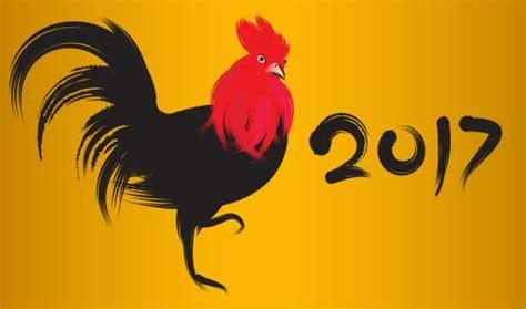 new lunar 2017 187 lunar new year 2017