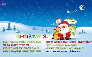 christmas short poems for children with printable cards