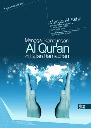 download mp3 ceramah bulan puasa dauroh ramadhan menggali makna al qur an di bulan