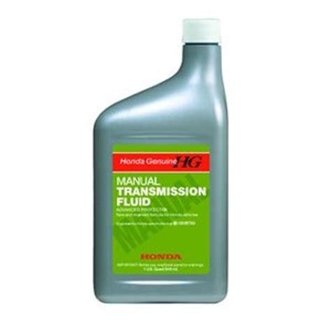 Genuine Honda Manual Transmission Fluid 1 Qt