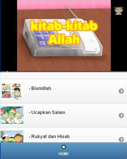 film kartun islami untuk anak download download video film animasi anak islami full movie online