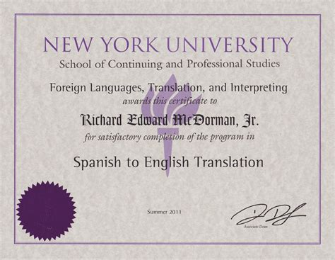 Nyu Mba Diploma Frame by Post Mba Certification And Certificate Programs