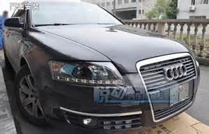 2005 2008 audi a6 headlights product show win power