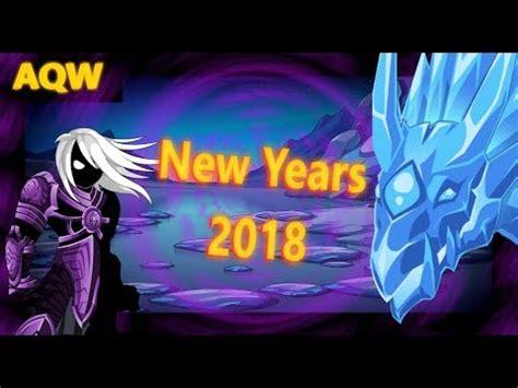 aqw new years 2018 event youtube