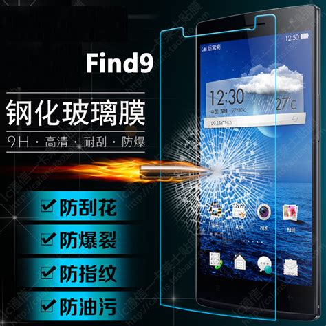 Tempered Glass Oppo Find 7x9007 zilla 2 5d tempered glass curved edge 9h 0 26mm for oppo find 9 transparent jakartanotebook
