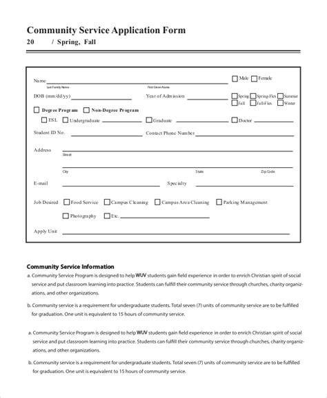 10 Sle Community Service Forms Sle Templates Community Service Form Template