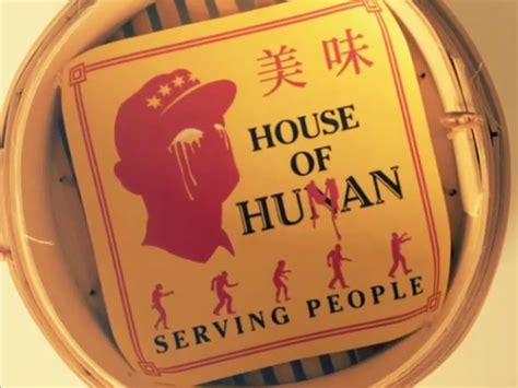 house of hunan chicago lula cafe transforms into house of hunan human for halloween