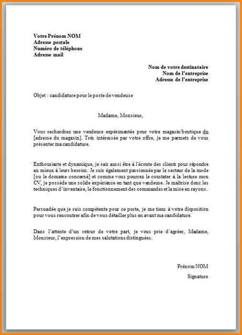 Lettre De Motivation Vendeuse De Boulangerie 7 exemple lettre de motivation vendeuse pret 224 porter