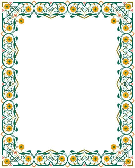 template undangan lucu free download bingkai undangan archives download desain
