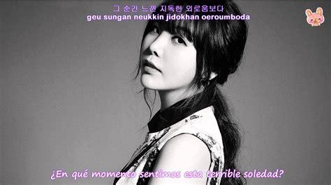 after school romanisation sub hd eng sub raina i don t the 2nd digital single