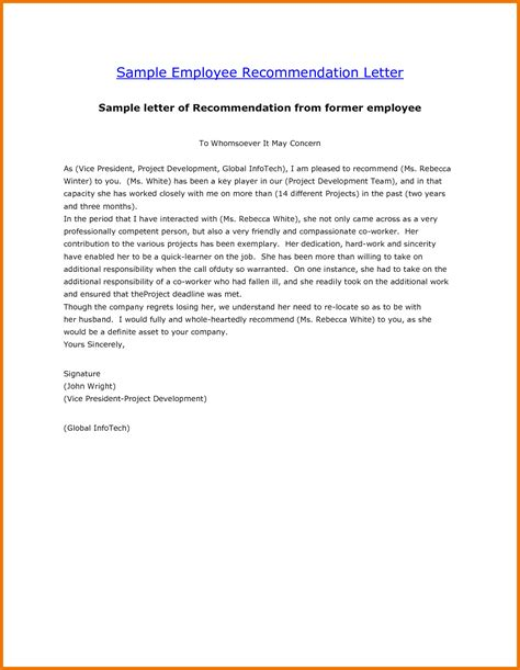 Employment Letter Of Recommendation Template 4 Recommendation Letter Sle Assistant Cover Letter