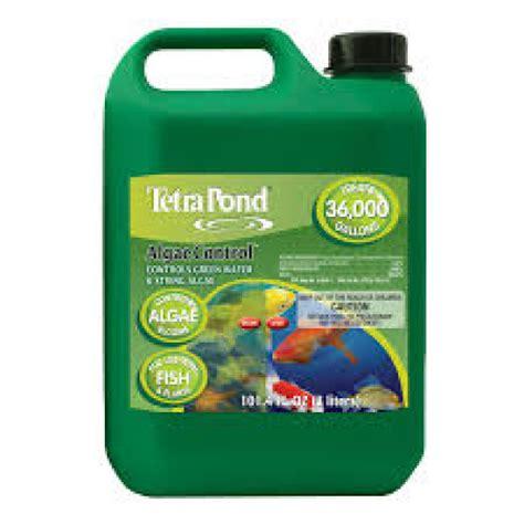 pond algae control tetrapond algaecontrol barracuda water