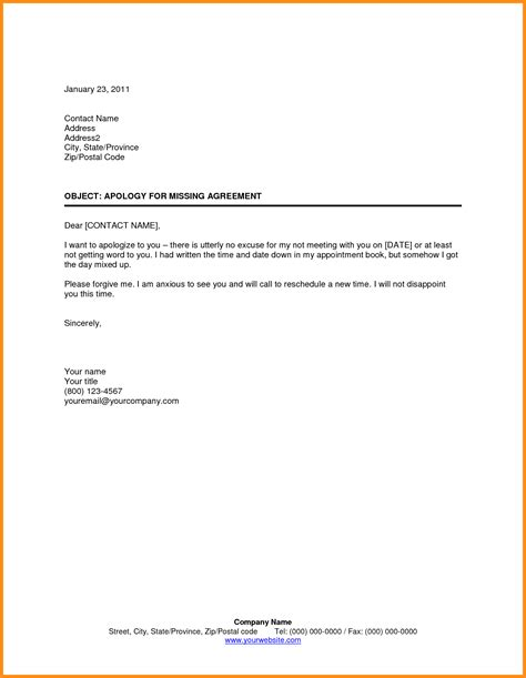 Business Letter Request Visit business meeting request letter template style by