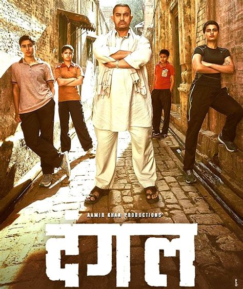biography of movie dangal dangal tweet movie review karan johar arjun kapoor