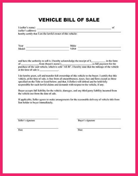 bill of sale trade template trade bill of sale template bio letter format