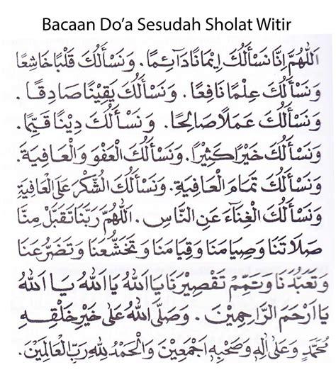 Tuntunan Jawab Aqidah Shalat Zakat Puasa Dan Haji tuntunan shalat lengkap pdf