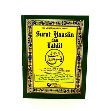 grosir buku surat yaasiin tahlil dan sholat jenazah archives toko grosir