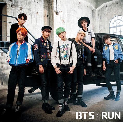 bts usa official bts bangtan boys run japanese album cd kpop