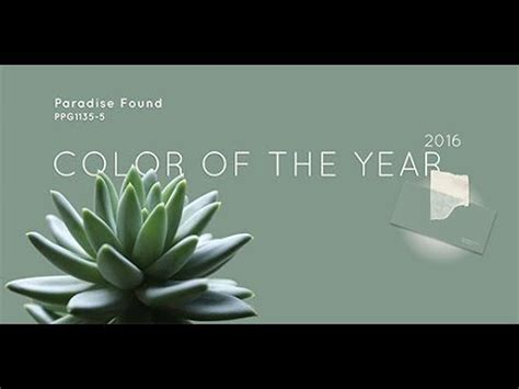 the ppg voice of color 174 2016 color of the year paradise found trend 2016