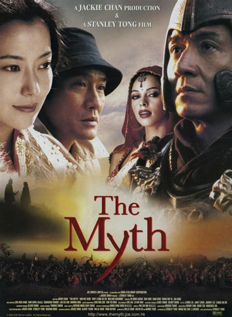 The Myth by The Myth Shen Hua Efsane 199 In Hong Kong 2005