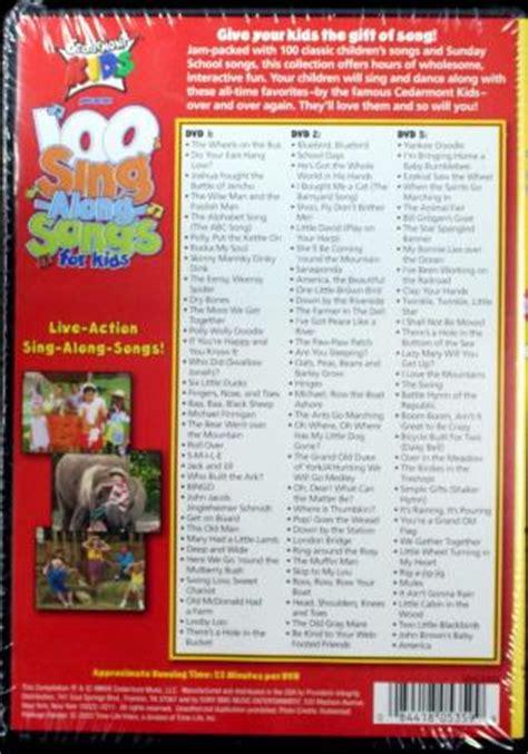cedarmont kids 100 sing along songs for kids 3 new dvd | ebay