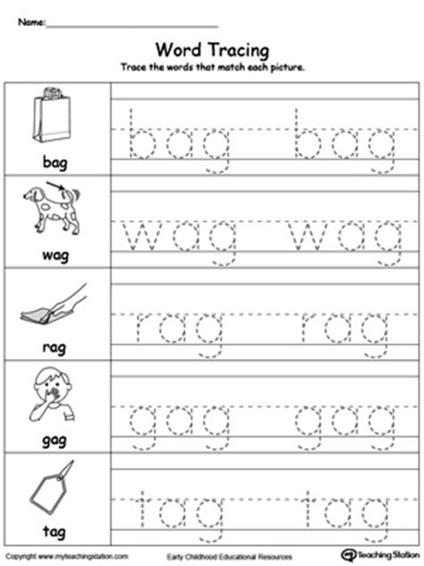 printable word tracing worksheets all worksheets 187 3 letter word tracing worksheets