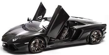 Most Expensive Lamborghini In The World Most Expensive Toys In The World Alux