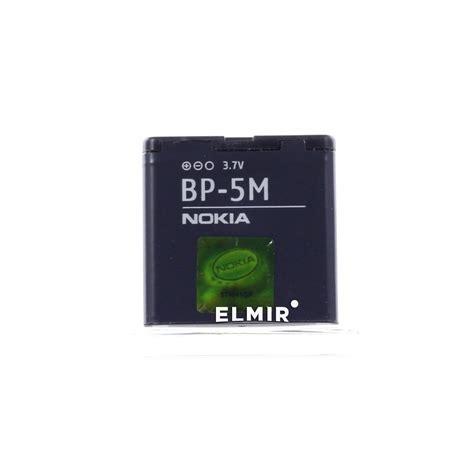Bateri Nokia Bp5m аккумулятор nokia bp 5m купить недорого обзор фото видео отзывы низкая цена доставка