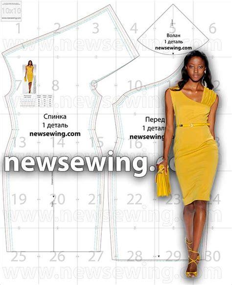 Платье 46 размер выкройка скачать