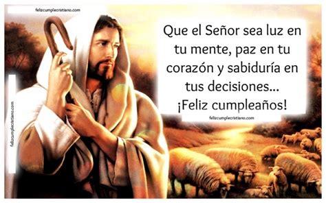 imagenes de cumpleaños jesus feliz cumplea 241 os con imagen de jes 250 s feliz cumple cristiano