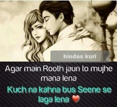 images of love couple with quotes in hindi pin by zakir hussain on sher o shayari pinterest