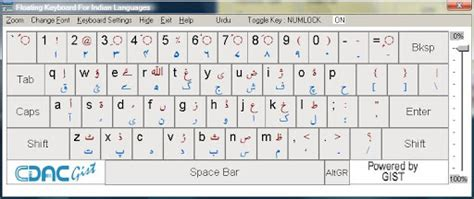 microsoft word urdu keyboard layout urdu language fonts and keyboard drivers for android and
